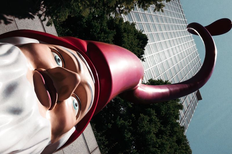 Osaki Tokyo Tree Red Hat Gnome Plant Day Nature Sunlight Close-up Outdoors Sky Low Angle View