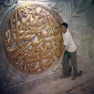 We Love Allah