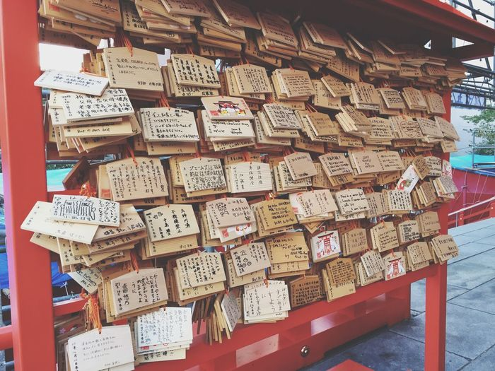Praying Notes On Stand At Hanazono Jinja Shrine