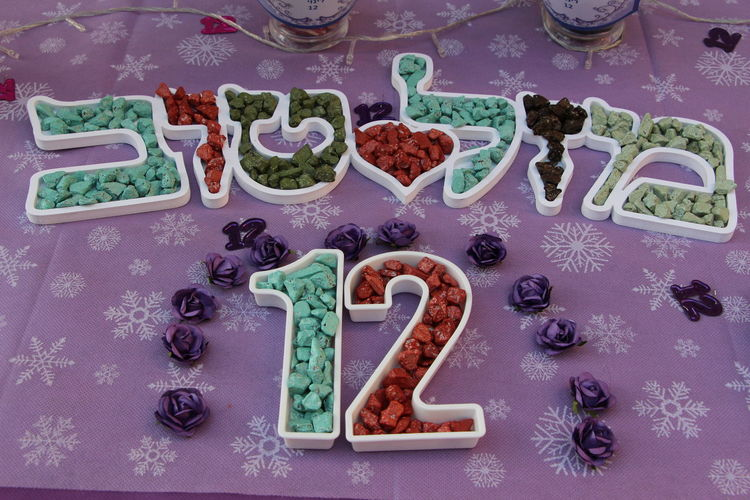 Mazl Tov for Bat Mitzvah Tradition Abstract Bat Mitzva Bat Mitzvah Candy Close-up Day Festive Food Judaism Mazal_tov Mazaltov Multi Colored No People Ready-to-eat Religion Religious  Table Traditional Twelve
