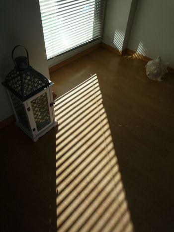 Urbanromantic Enjoy The Silence Light And Shadow Sun Light