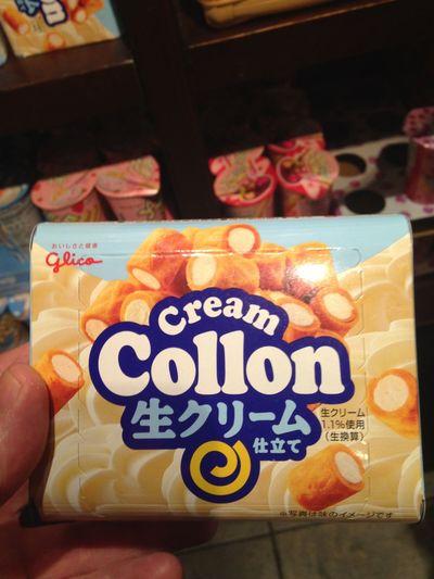 Ummmm, no thanks Japan. I'll pass on the cream collon 😳 Funny Yuck Nasty No Thanks