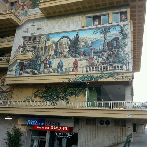 Building front in Keysaria ISRAEL Taking Photos