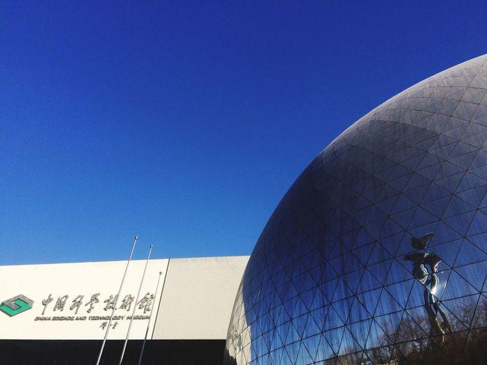 中国科学技术馆 Clear Sky Museumofscienceandtechnology Building Exterior Architecture Day