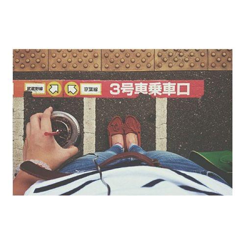 朝に予定入れさえすれば、 有意義かつ生産的な休日が送れる💪 . さて帰ったら、ベトナム語の勉強と研究テーマの事前準備とビザ申請書類揃えるぞー✊ やればできる子 なはず Dayoff Whereistand Platform Station Chiba Japan Goodmorning