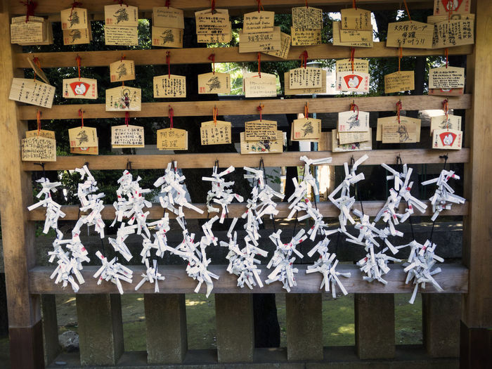 Mikuji and ema votive plates at a Shinto shrine in Japan Abundance Change Close-up Day EMA Ema Animal Ema Wood Wishing Hanging Indoors  Japan Japanese Culture Large Group Of Objects Luck Mikuji No People Omikuji Paper Paper Lunch People Shinto Shinto Shrine Shintoism Shrine Stack Variation