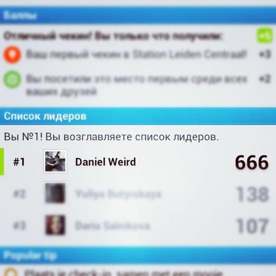Amsterdam 666 Foursquare начекинился до одури