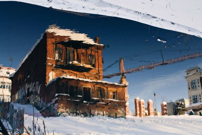 Snow Winter Built Structure Architecture Landscape Sky Day No People City Water Water Reflections Nature