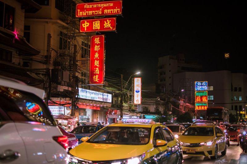 Bangkok mood