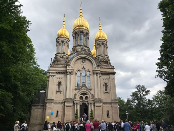 Religion Place Of Worship Spirituality Large Group Of People Architecture Built Structure Tourism Russian Orthodox Church Church Christianity Gold Being A Tourist Sightseeing
