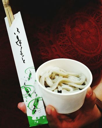 Japanese Food Udon Noodles First Eyeem Photo Ssgalaxynote3 Sumsung
