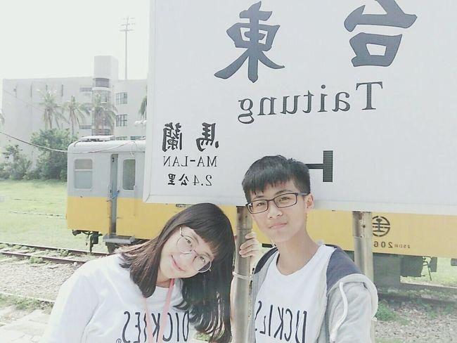 Taitung,taiwan 鐵花村 Couple