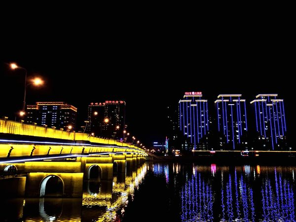 Illuminated Night Built Structure Architecture Building Exterior Water City