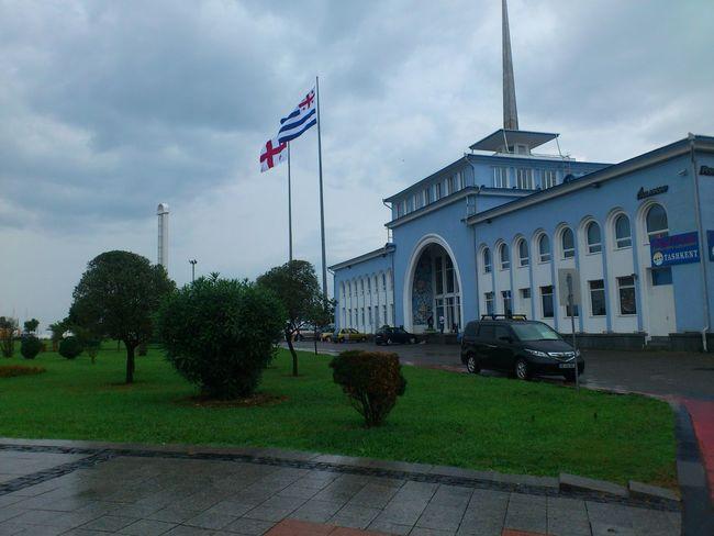 Gürcistan Batum Clody Sky No People City