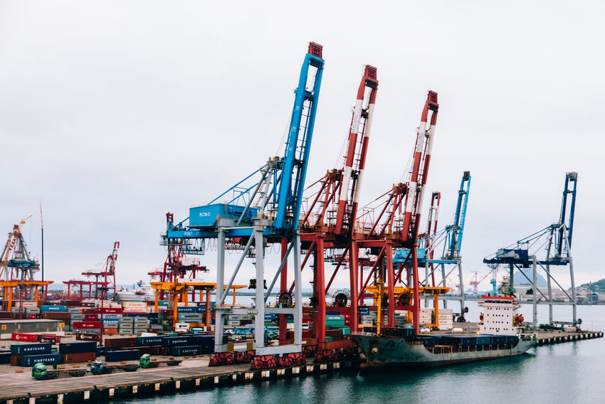 A ASIA Boat Commercial Dock Crane Crane - Construction Machinery Cruise Ship Freight Transportation Harbor Industry Kelung Mast Mode Of Transport Nautical Vessel Onboard Port Portrait Sea Sealing Ship Taiwan Traveling V Vessel Water