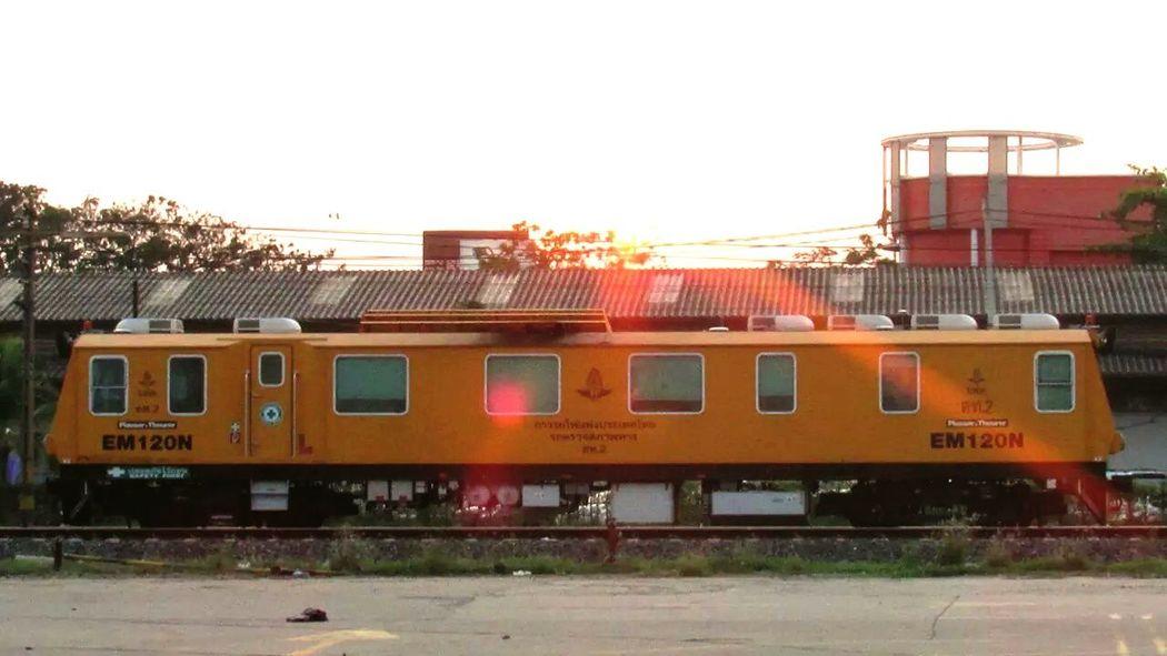 Udonthani Thai Train Train Station