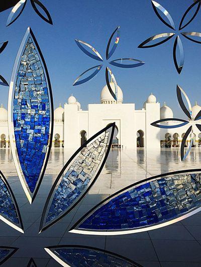 Sunny Day UAE