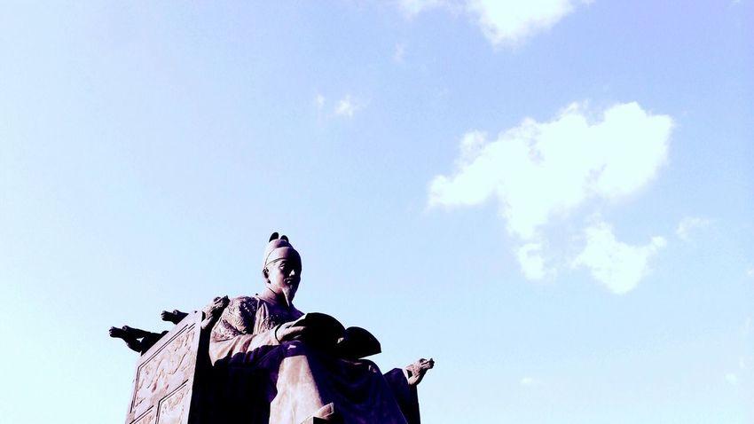 Seoul King Sejong The Great South Korea Sky