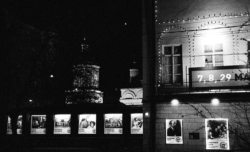 Moscow Tverskoy Boulevard Theatre Night Blackandwhite Church