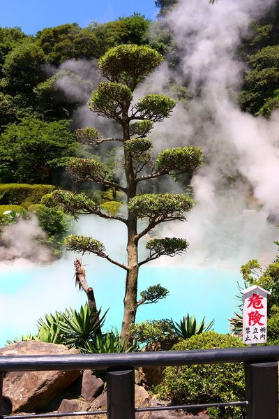 Onsen Nature On Your Doorstep shot in beppu (8 hells) Hot Springs