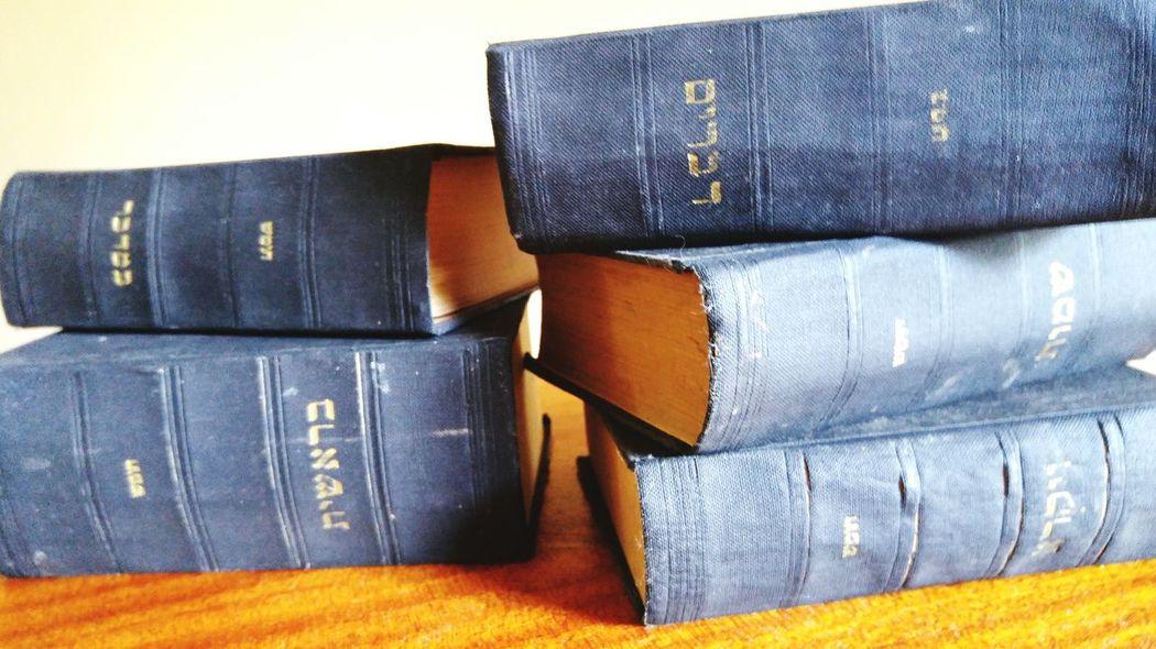 Hebrew Torah Bible Book Jewish Judaism Vintage Books