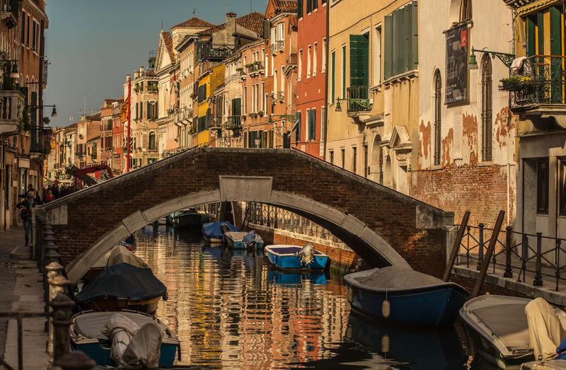 Venezia Arch