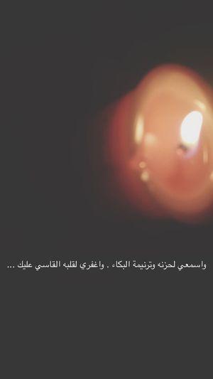سناب_شات Saudi Arabia خواطر