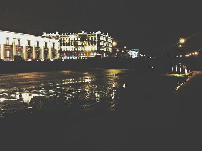 Night Night Lights