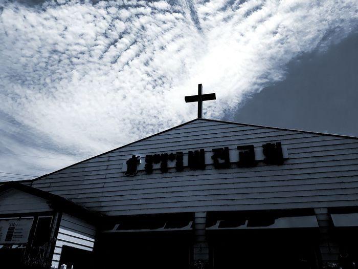하늘 풍경 구름 하늘 흑백사진 필터 Treval Korea 교회 Cross Sky Cloud - Sky Roof Church