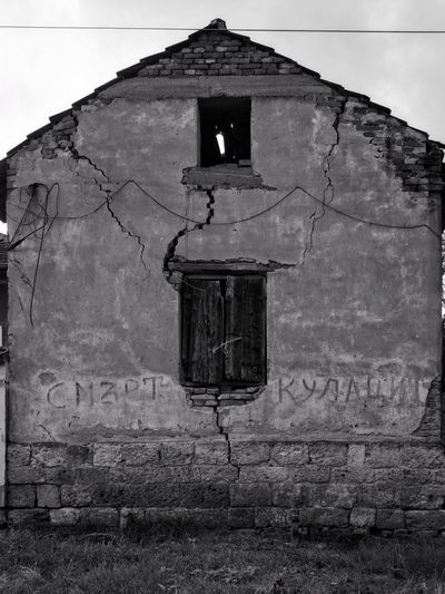 Architecture House Building Exterior No People Doors Windows Doors And Windows Around The World Building Abandoned Abandoned Places Abandonedbuilding Facade Building Cracked Cracks In The Wall Black And White Blackandwhite Photography Dark