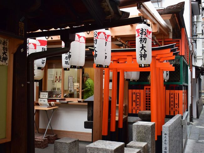 Hozenji Temple,Osaka, Japan Indoors  Spirituality Orange Color Day Belief Religion Building Wood - Material Shrine No People Place Of Worship Built Structure Text Architecture Script Non-western Script Communication Travel Japan OSAKA Hozenji Temple Hozenji Temple
