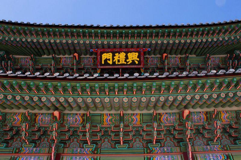 한국 Travel