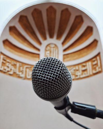 Islamic Call to