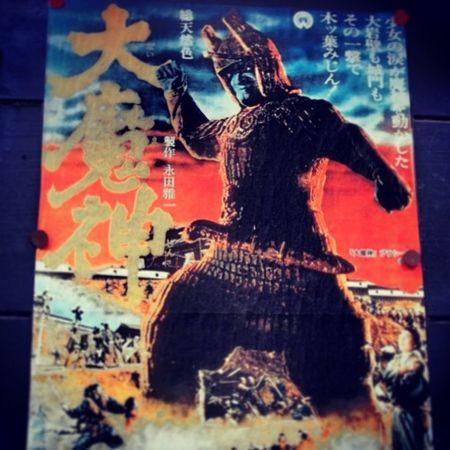 Looks interesting Nakano Nakanobroadway Tokyo Japan