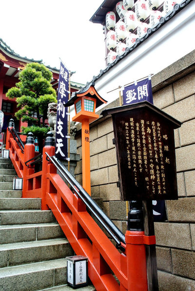 Signae in Japanese temple Architecture Building Exterior Built Structure Day Fire Escape Japan Japanese Culture Low Angle View No People Outdoors Railing Signage Staircase Steps Steps And Staircases Travel Travel Destinations