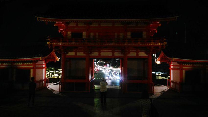 Kyoto,japan Yasaka-jinja Shrine Nightphotography