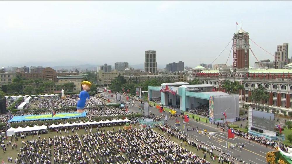 台湾 Kaohsiung May Taiwan 臺灣 Taiwanese 五月 520 總統
