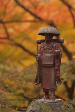 寂光院 犬山 もみじ寺 紅葉 紅葉🍁 お見送り大師 Jakkoin Autumn Leaves Autumn🍁🍁🍁