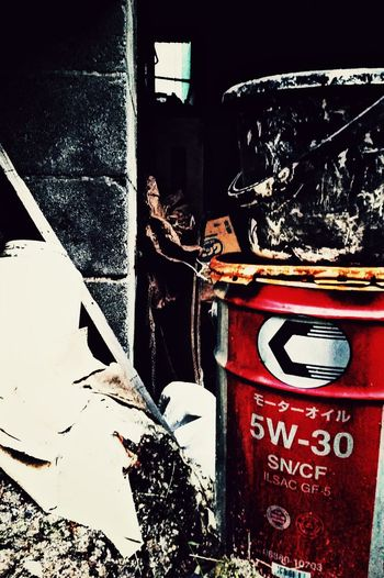 Taking Photos Mobilephotography On The Road Warking Around My Favorite  From My Point Of View Rusty Waste Can Corruption Garbage