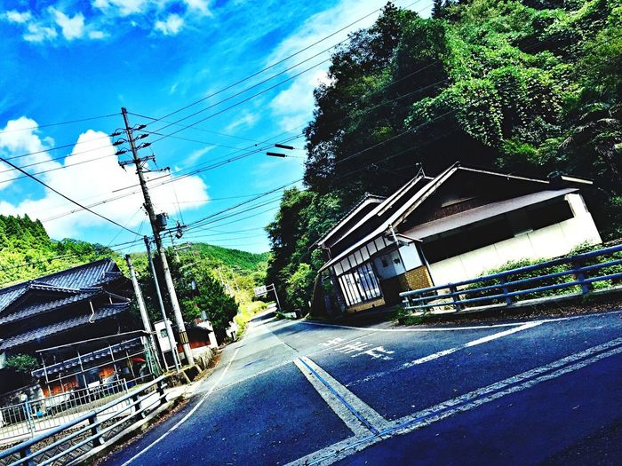 Backtohome Hanging Out Hometown Japan