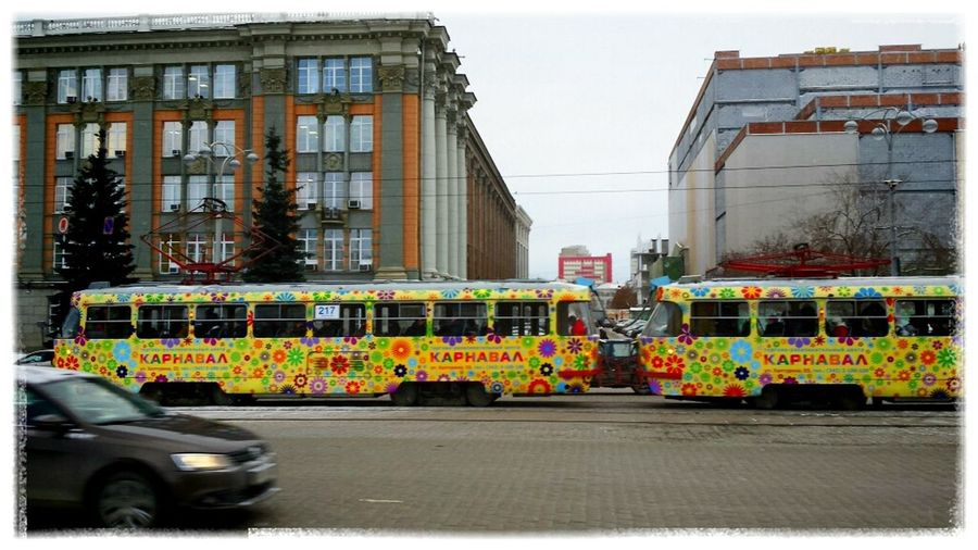 Bus Starting A Trip Yekaterinburg .