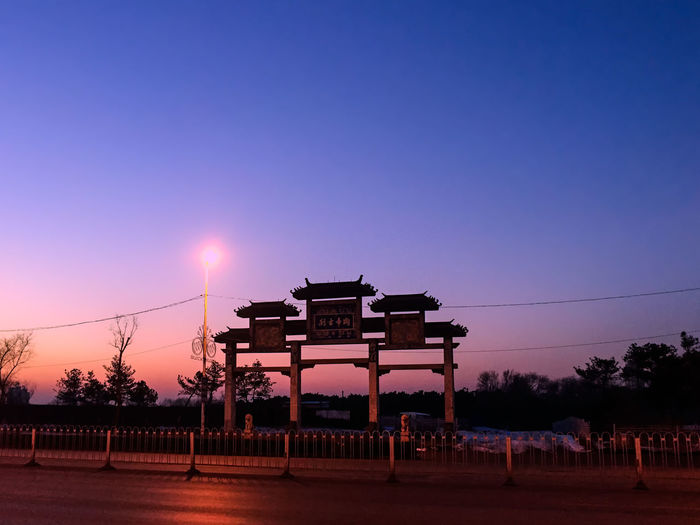Winter Architecture Archway Archway Of Triumph China Photos City Color Color Palette Gutting Night Nightphotography Outdoors Sky Travel Destinations