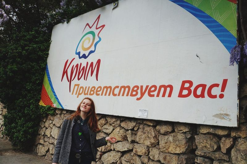 Crimea Крим