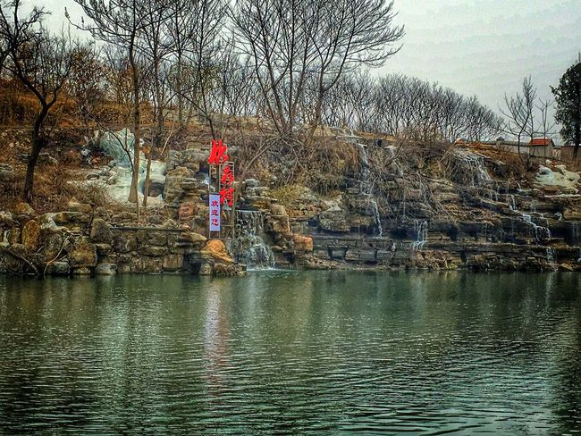 Check This Out Hanging Out Hello World Hi! Relaxing Taking Photos Qingdao China Qingdao First Eyeem Photo 风景 Taking Photos Relaxing Hello World Hanging Out Check This Out