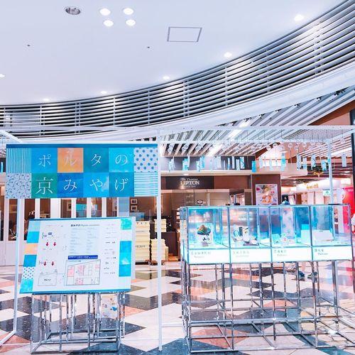 京都 室内 Blue Kyotostation Kyoto Indoors  Large Group Of Objects No People Architecture Day