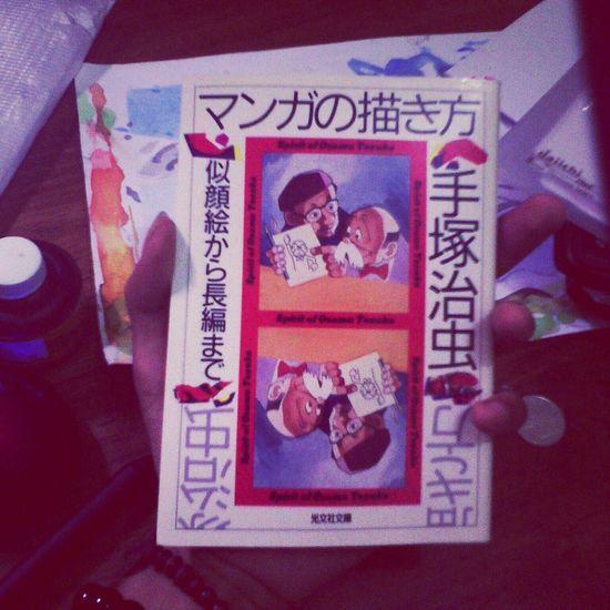 Osamu Tezuka's book