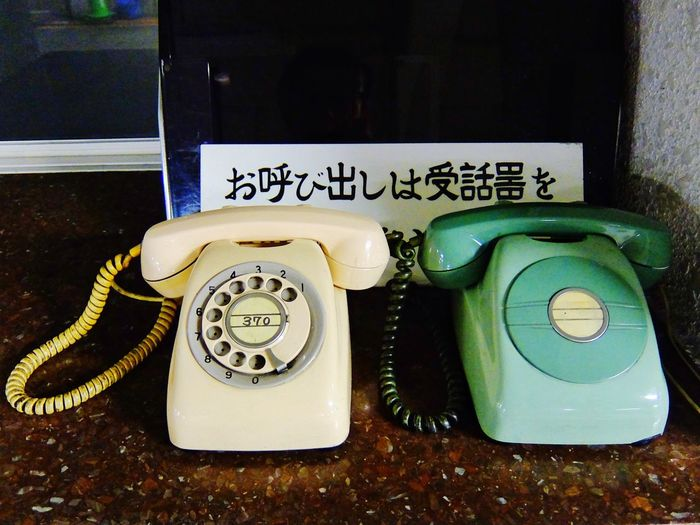 classic telephones Telephone Walking Around Fujifilm XQ1 at Ootemachi in Tokyo Japan