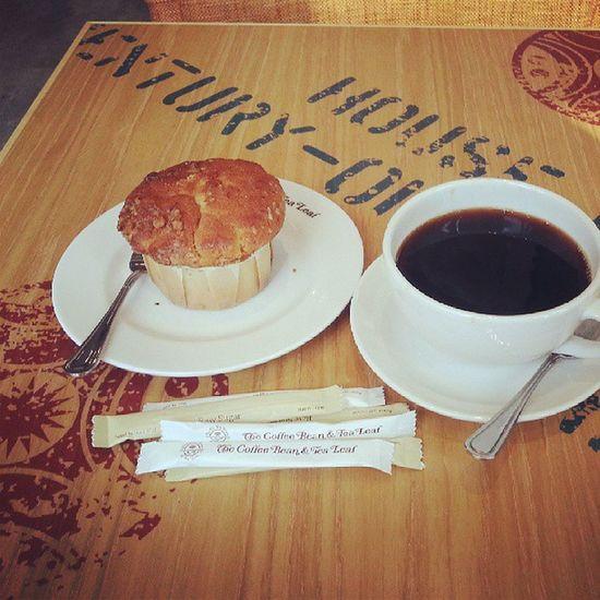 Breakie Time Banana Muffin hot coffee coffee bean