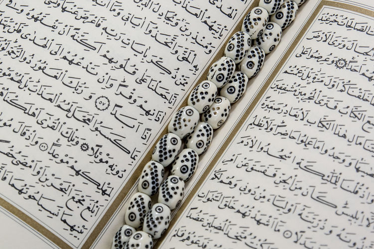 Holy Book Islam Koran Peace Quran Quran_kareem Quranulkareem Religion