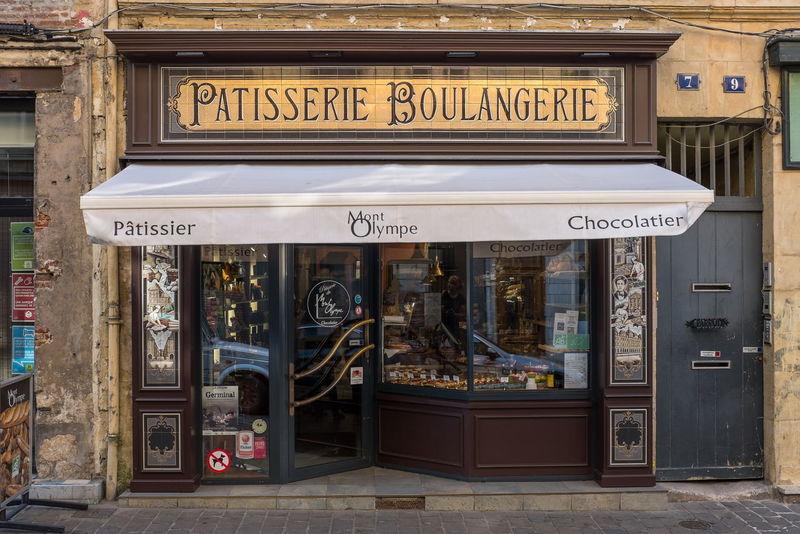 Schaufenster in Charleville-Mézières Old Buildings Oldtown Fuji X100s Patisserie Boulangerie Charleville Mézières France Shop Sign Reflection Awning Markise Advertising Chocolatier  Tiles